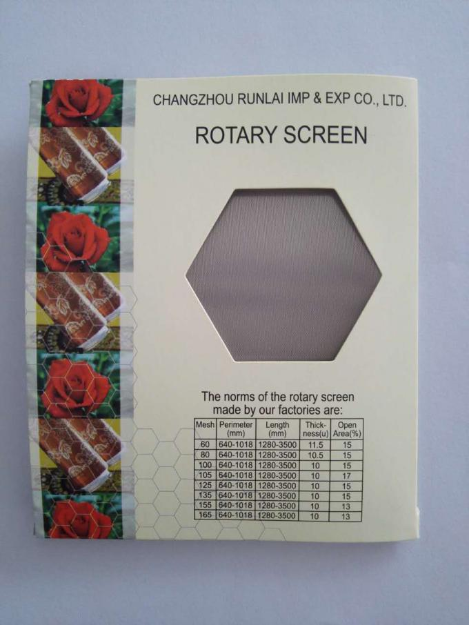 Symmetrical Conglutination Ni Rotary Screen Printing High Tough Tensile 155M